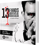 ebook 13 erros